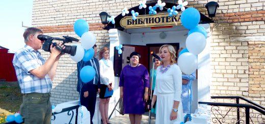 Открытие Ирбитской районной библиотеки