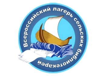 Lager_logo