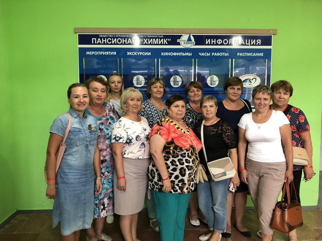 всероссийский лагерь 2018-1